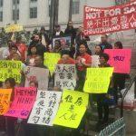 洛市建案推升房租 華埠居民抗議