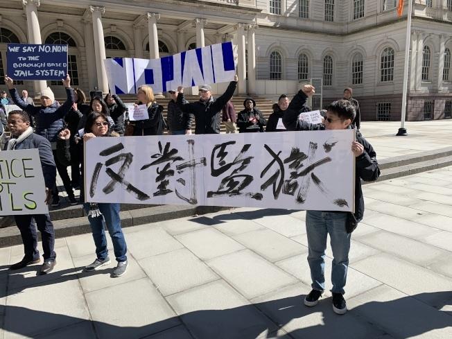 市府的城區監獄計畫受到華人社區等所在地社區的強烈反對。(本報檔案照)