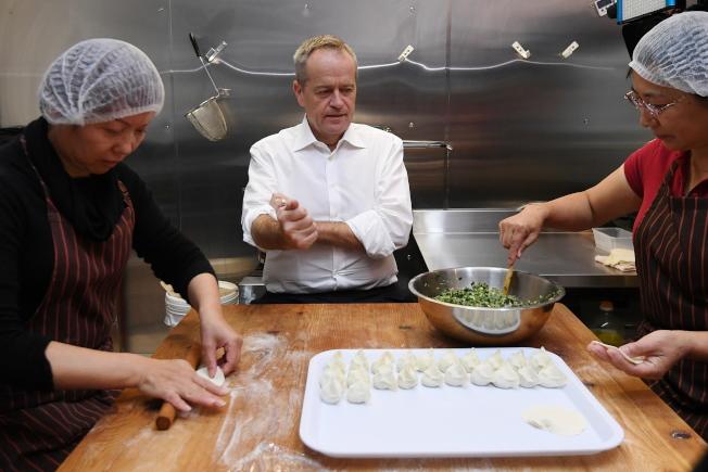 澳洲工黨黨魁修頓(中)16日到雪梨中餐廳學包水餃,拉攏華裔選民。(歐新社)
