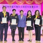 南加中國大專校友會 慶祝母親節