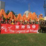 龍舟賽園遊會 「台灣傳奇」助興