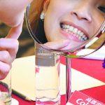 你的牙齦健康嗎?檢查看看是不是這顏色