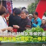 中國大媽搶便宜 排隊2小時換「一根芹菜」