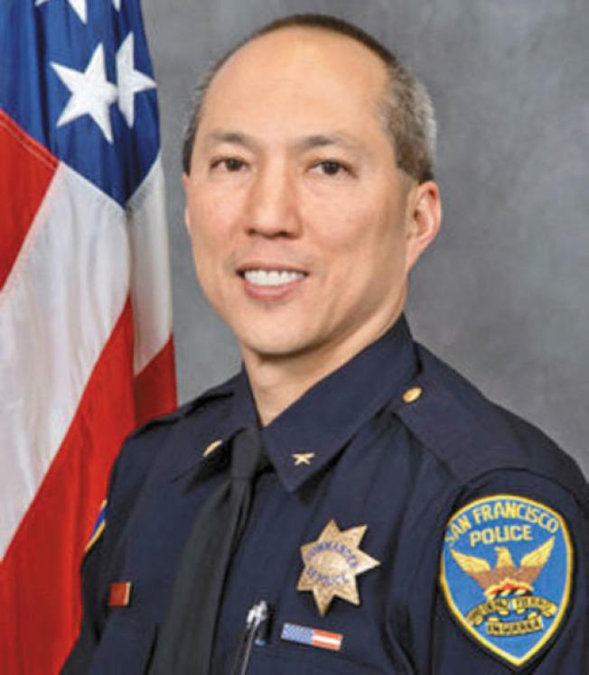 副局長余國良(舊金山警方提供)