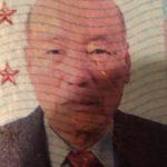 93歲亞裔長者失聯 家人急尋