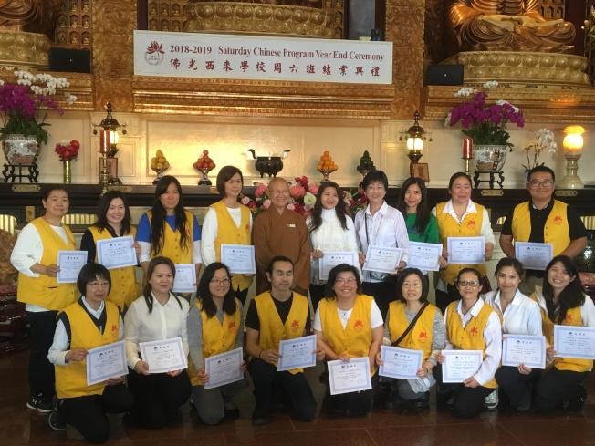 滿兆法師(後左五)給辛勞的學校義工們頒獎。(記者謝雨珊/攝影)