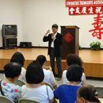 中華老人服協慶生 講座獲益多