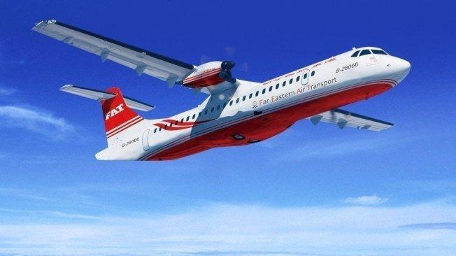 遠東航空無預警取消長灘島、峴港、巴拉望及日、韓、陸等航線共31航班。(圖:遠東航空提供)