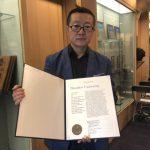 中國科幻作家劉慈欣 獲布蘭岱斯大學榮譽文學博士學位
