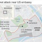 美伊緊張之際  一枚火箭射入巴格達「綠區」  近美使館