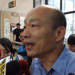 柯P民調「超車」 韓國瑜:國民黨拉肚子、柯越強壯