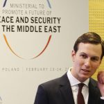 擱置政治問題 庫許納鼓勵投資巴勒斯坦