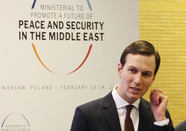 美國總統川普的女婿庫許納帶頭規劃的中東和平藍圖,主張先討論經濟議題。(美聯社)