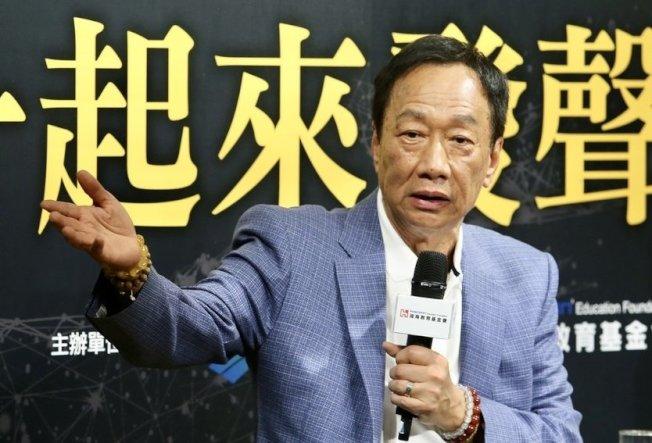 鴻海董事長郭台銘今(20)在臉書表示,蔡總統就職滿三周年,總統應該很開心,但是台灣的人民卻不開心。 聯合報系資料照/記者許正宏攝影