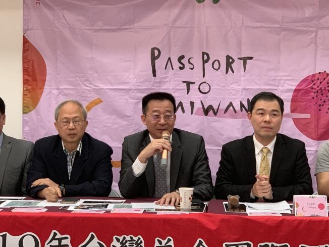 張俊裕(發言者)表示,希望民眾能夠把握這次良機,一睹台灣一流表演團體帶來的文化盛宴。(記者和釗宇/攝影)