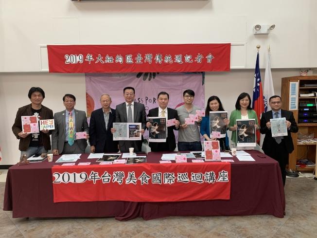 紐約華僑文教服務中心宣布,國立台灣藝術大學「大觀舞集」將巡迴美、加進行12場訪演。(記者和釗宇/攝影)