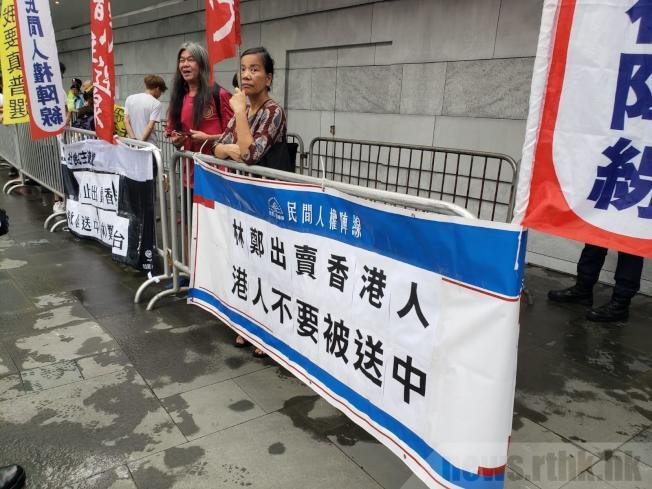 多個團體趁林鄭月娥出席活動時,在場外示威。(取材自香港電台)