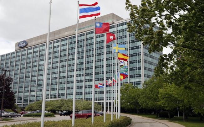 位於密西根州Dearborn的福特汽車總部。福特裁掉全球7000個白領員工職位,做為廋身改革的項目之一。(美聯社)