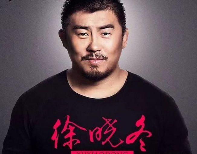 徐曉冬因「不樂意」向陳小旺道歉,被法院列入失信人名單。(視頻截圖)