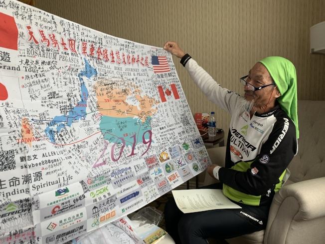 2019年為自己十年騎行獻禮,陳敏先計劃用146天騎行8000公里遊美國、加拿大、日本。(記者高梓原/攝影)