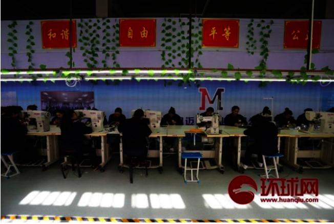 有為數近200萬的新疆人進入了「職業技能培訓中心」。(取材自環球網)