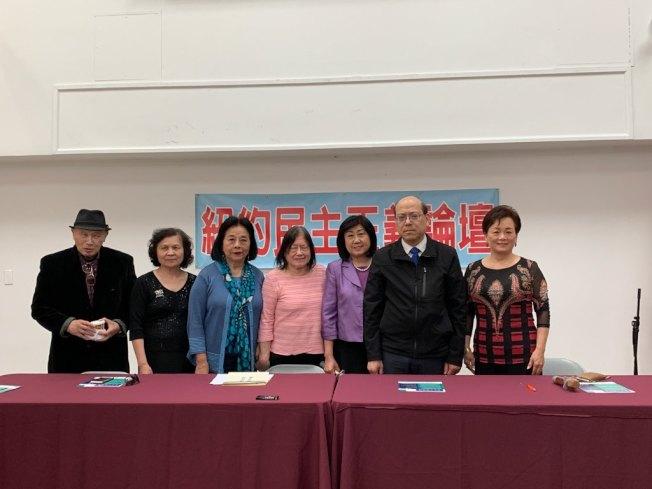紐約美華民主正義聯盟25日就華社議題舉辦三場講座,右一至右三為甘台甯、黃友興、褚月梅,右五是李春溪。(記者賴蕙榆/攝影)