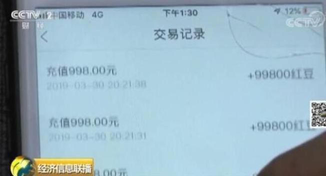 深圳有名11歲女童從去年11月到今年4月打賞四名網路主播近200萬人民幣。(視頻截圖)