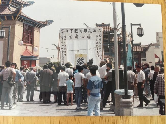 南加州各界當年在洛杉磯華埠廣場沉痛悼念「六四」民運死難者。(本報資料圖片)