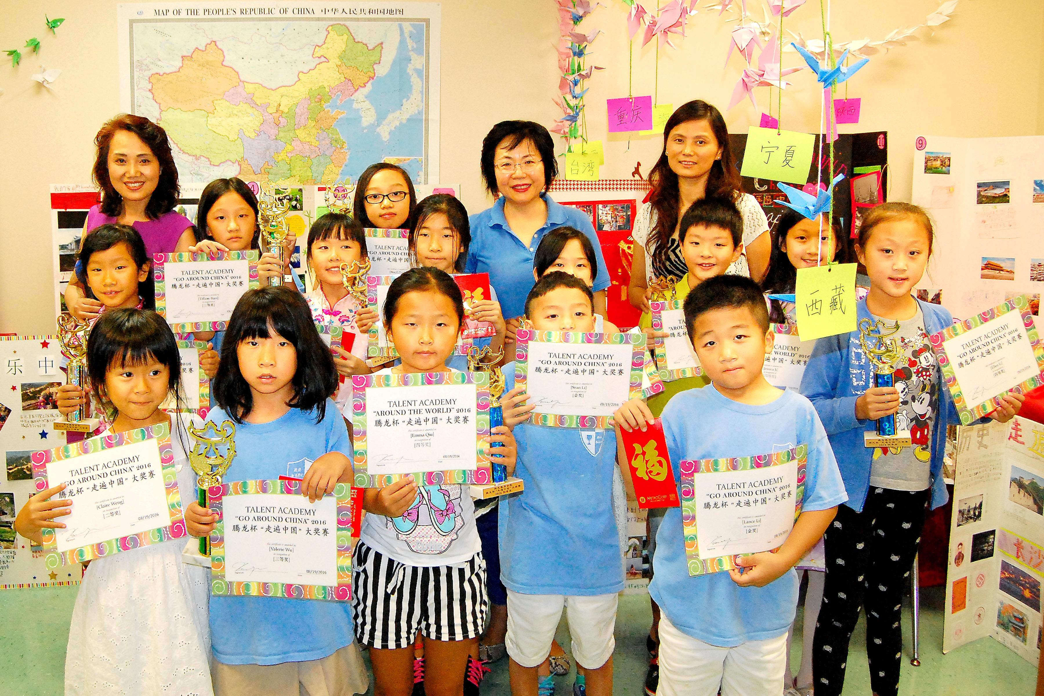 騰龍教育學院舉辦的「走遍全世界」歷史地理旅行者比賽活動。(本報資料圖片)