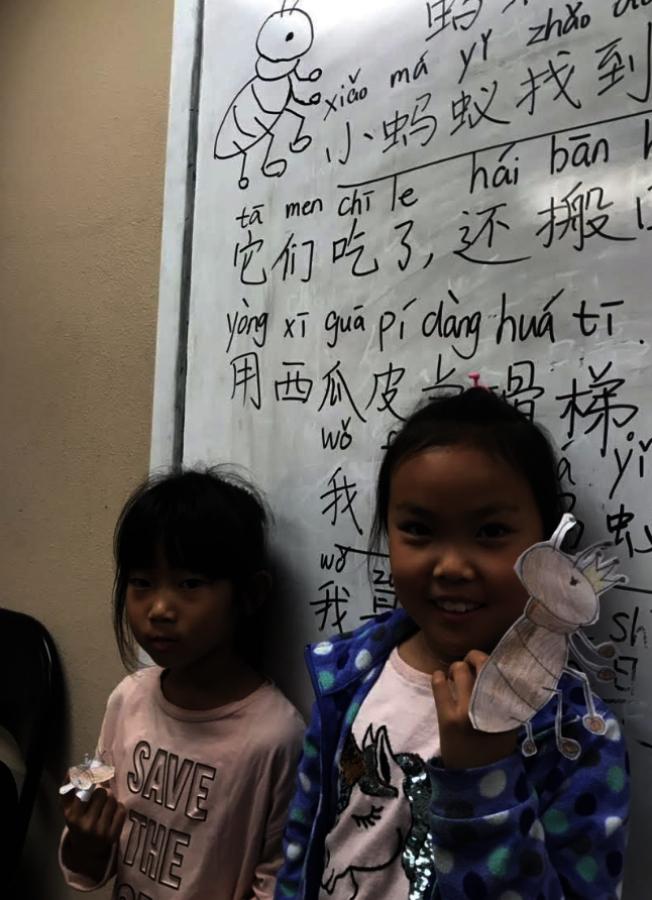 學校提供學生一個省思的平台,讓學生從小學會感恩。(樹人學院提供)