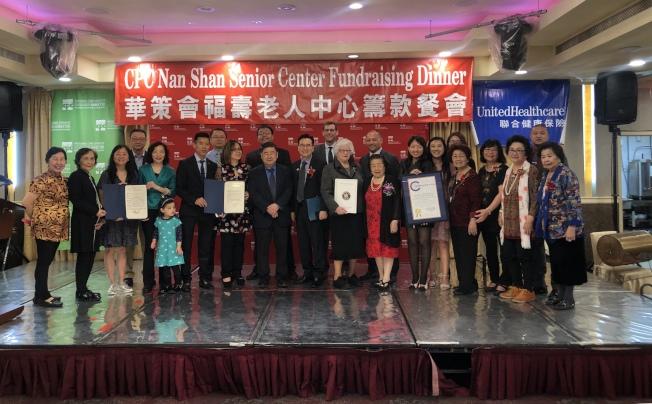 福壽老人中心第31屆籌款餐會,感謝多位社區人士對老人中心的貢獻。(記者牟蘭/攝影)