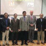 台灣關係法40周年研討會
