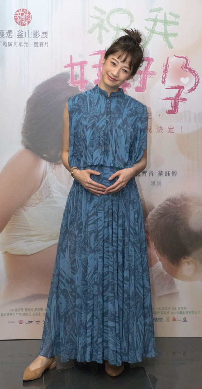 簡嫚書包場支持《祝我好好孕》電影。(記者李郁彬/攝影)