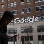 Google再購紐約房產  買價是1996年的100倍
