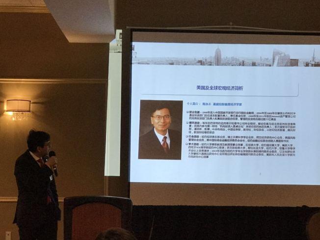 """美國Horizon Financial 首席經濟學家陳凱豐博士在年會上介紹""""如何應對全球經濟發展放緩""""。(記者劉偉/攝影)"""