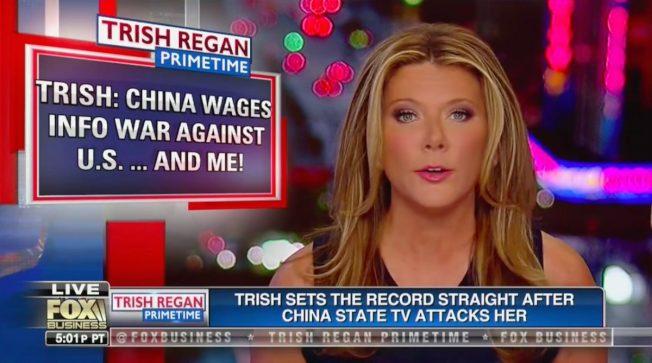 福斯主播崔西.雷根在節目中花11分鐘反嗆環球電視網主播。截自福斯財經網