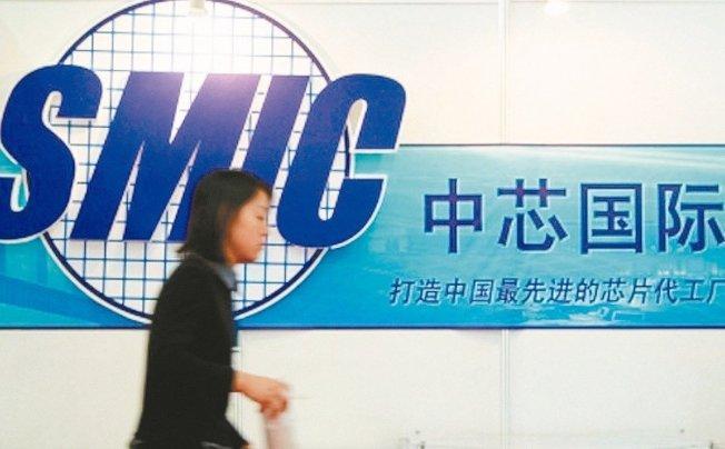 中芯國際公司24日宣布,主動申請自紐約證交所退市,董事會已批准這項計畫。(本報資料照片)