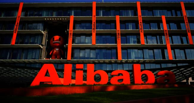 阿里巴巴股票訴訟達成和解。(圖:美國之音)