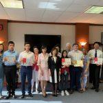 經文處華語能力測驗 具公信力指標