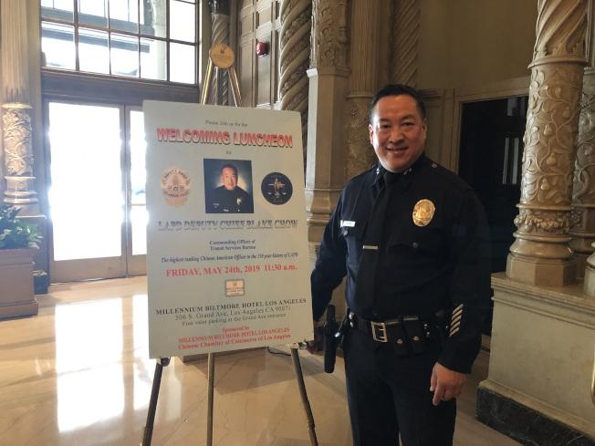 洛杉磯市警局副局長周寶來。(記者王若然/攝影)