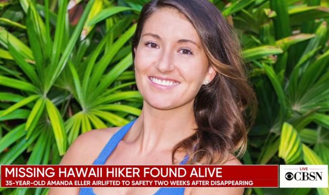 阿曼達·埃勒在夏威夷森林失蹤兩周後,終於獲救。(CBS新聞網畫面截頻)