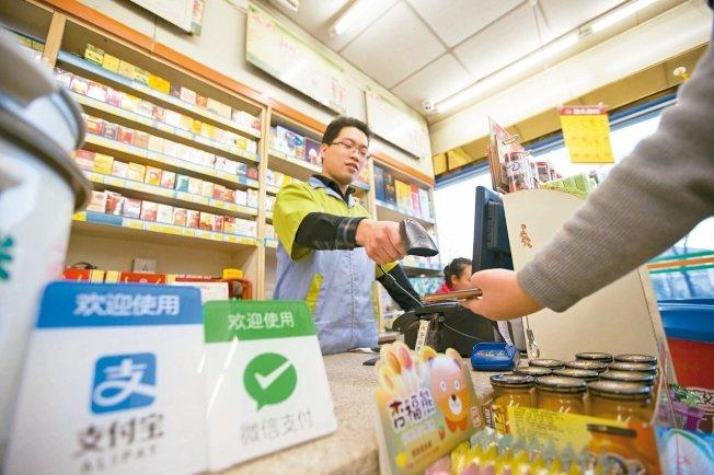 在支付寶、微信支付帶動下,中國行動支付普及率冠全球。 (中新社)