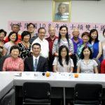 雙十慶典27項活動 9月1日登場