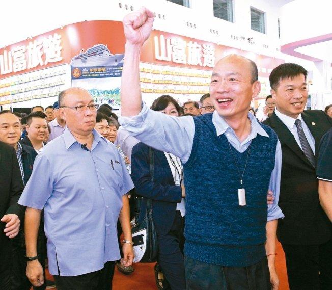 韓國瑜將出席台北市參加大型造勢活動,很多韓粉已開始串聯動員。(本報資料照片)