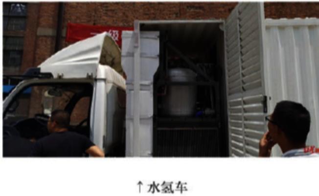 青年汽車公司上周在河南南陽展示的水氫車。(取自網路)