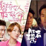 iTalkBB 提供海量中文電視電影