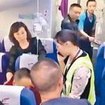 機長拒載打點滴乘客 昆航延誤6小時