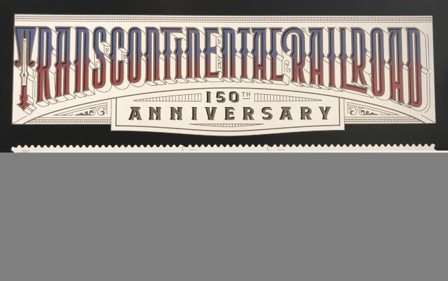 三款新郵票紀念通車150周年與華工歷史。(記者張晨/攝影)