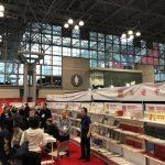 美國書展開幕 中圖推中國企業家叢書