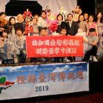 台灣傳統周 布袋戲熱鬧登場